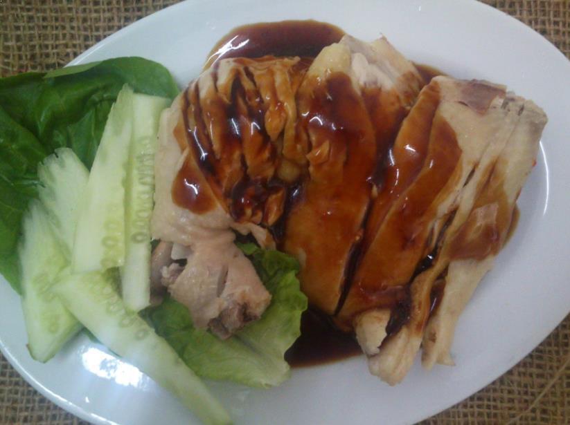 Resepi Nasi Ayam Kukus Cina