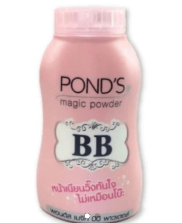 Bedak BB Ponds magic Powder Double Uv Protector kemasan 50 gram