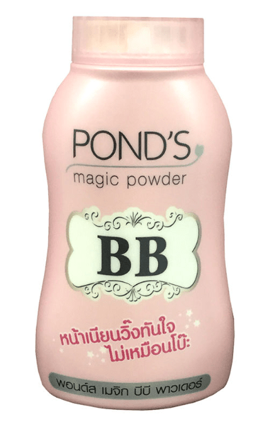 Ponds BB Magic Powder Double Uv Protector Oil Blemish Control 0.5 kg