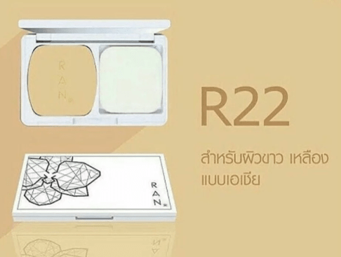 Ran Compact Powder R22 Waterproof Original Thailand